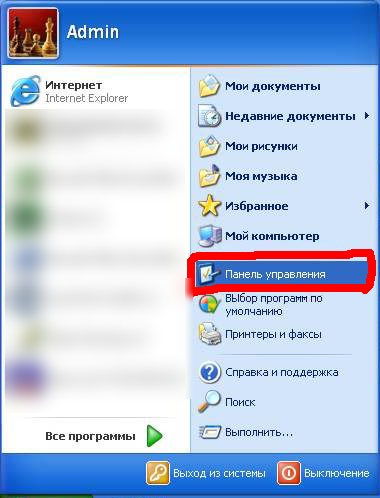 Как поставить пароль на компьютер в Windows XP