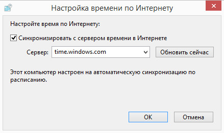 time.windows.com